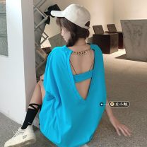 T-shirt White, blue, black Average size Summer 2021 Short sleeve Crew neck easy Medium length routine commute other 30% and below 18-24 years old Korean version youth Solid color Chain, hollow out