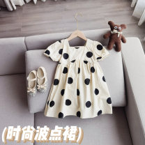 Dress Off white female Other / other Size 7 is 85-95cm, size 9 is 95-105cm, size 11 is 105-115cm, size 13 is 115-125cm, size 15 is 125-135cm Other 100% summer Korean version Short sleeve Wave point other A-line skirt Chinese Mainland