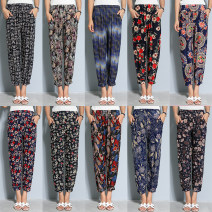 Leggings Summer of 2018 Average size [90-170 kg], note 2 pieces to be sent to express routine Capris / Capris