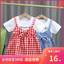 Vest female Red grid, blue grid, black and white grid, light blue grid, apricot grid XL is about 70cm, XXL is about 80cm, XXL is about 90cm, and XXXXL is about 100cm Other / other letter 3 months