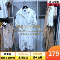 Dress Summer of 2019 S85 white new product 155/76A/XS,160/80A/S,165/84A/M,170/88A/L,175/92A/XL longuette commute 25-29 years old Vero Moda Simplicity 3193SZ513 51% (inclusive) - 70% (inclusive) nylon