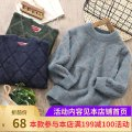Sweater / sweater Recommended height 110 cm / standard 110, recommended height 120 cm / standard 120, recommended height 130 cm / standard 130, recommended height 140 cm / standard 140, recommended height 150 cm / standard 150, recommended height 160 cm / standard 160 other neutral Green, blue Socket