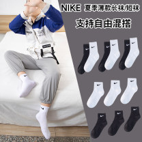 Sports socks Other / other For men and women Middle cylinder China