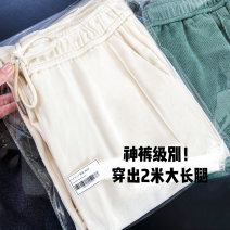 Casual pants Grey, black grey, retro green, beige S,M,L Spring 2021 trousers Wide leg pants High waist street Thin money 96% and above Three dimensional cutting Europe and America