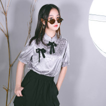 jacket Summer 2021 S code pre-sale in mid late April, M code pre-sale in mid late April, l code pre-sale in mid late April, s code, M code, l code B02901 Black Mist Hibiscus Republic of China style Qipao top, b02902 gray mist Hibiscus Republic of China style Qipao top, a941 asymmetric skirt