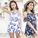 one piece  Qinhe M,L,XL White, Navy Skirt one piece With chest pad without steel support other 1907 letters female Sleeveless Casual swimsuit Letters, other