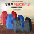 Motorcycle windshield Qunwei Thickened brand new material - black, thickened - black, thickened - red, thickened - blue, thickened - rear wheel side block 26464-LO