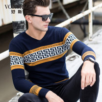 T-shirt / sweater Vonsrman / fansima Fashion City Clearance - Navy + dark red, clearance - dark red, clearance - Navy + yellow, clearance - yellow 165/S,170/M,175/L,180/XL,185/XXL,190/XXXL routine Socket V-neck Long sleeves NQQ5583 Straight cylinder business affairs Simplicity in Europe and America