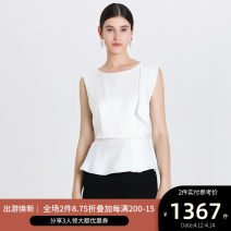 shirt WHITE 0,2,4,6,8,10,12,14 Spring 2020 other 31% (inclusive) - 50% (inclusive) Nine point sleeve Versatile V-neck zipper routine lattice 30-34 years old Ports ALL8B027FWB014