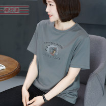 T-shirt White, black, Navy, medium gray, embroidered red, olive, mango yellow M,L,XL,2XL,3XL,4XL Spring 2021 Short sleeve Crew neck easy Regular routine commute cotton 96% and above 30-34 years old Simplicity literature letter Crosswalk T1285 printing