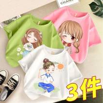T-shirt Tagkita / she and others neutral spring and autumn cotton Cartoon characters Viscose (viscose) 100% Class A 3 years, 18 months, 9 months, 5 years, 9 years, 7 years, 8 years, 12 months, 3 months, 6 years, 6 months, 2 years, 4 years Chinese Mainland Henan Province Anyang City