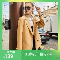 short coat Spring 2020 S,M,L,XL khaki Long sleeves routine routine singleton  easy routine tailored collar A button 25-29 years old Max Martin / Mary 96% and above polyester fiber