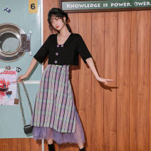 skirt Spring 2020 S,M,L lattice Mid length dress commute High waist A-line skirt Type A 18-24 years old Korean version