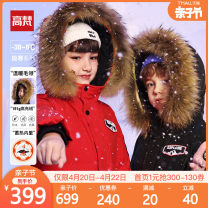 Down Jackets 110cm 120cm 130cm 140cm 150cm 160cm 90% White duck down Children, women and men Goldfarm / Gopher Winter Olympic red and black city pink polyester have more cash than can be accounted for No detachable cap Zipper shirt other G3201068 Class C Polyester 100% Polyester 100% Autumn 2020