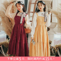 Dress Winter 2016 Lemon yellow with white sweater , Jujube with apricot sweater S,M,L Mid length dress Two piece set Long sleeves commute Crew neck High waist Solid color Single breasted Ruffle Skirt routine straps Type A Retro Bow, Ruffle