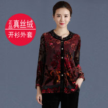 Middle aged and old women's wear Spring of 2019 Red, black ground, broken flower, golden thread XL,XXL,XXXL ethnic style Sweater / sweater easy singleton  Big flower 50-59 years old Cardigan moderate Crew neck routine routine N2802 TTST Nail bead silk 96% and above Single breasted