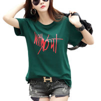 T-shirt White, black, green, blue, brick red S,M,L,XL Autumn of 2018 Short sleeve Crew neck easy Regular routine commute cotton 86% (inclusive) -95% (inclusive) 25-29 years old Korean version youth Letters, geometric patterns Summer dress for fat people printing
