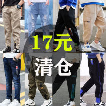 trousers Other / other male 110cm,120cm,130cm,140cm,150cm,160cm spring and autumn trousers leisure time There are models in the real shooting Jeans Leather belt middle-waisted cotton Don't open the crotch Cotton 100% Class A 2, 3, 4, 5, 6, 7, 8, 9, 10, 11, 12, 13, 14 years old