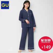 Pajamas / housewear set female Gu 155/80A/S 160/84A/M 160/88A/L 165/92A/XL cotton Cotton 100% Spring 2021 Same model in shopping mall (sold online and offline) Cotton 100%