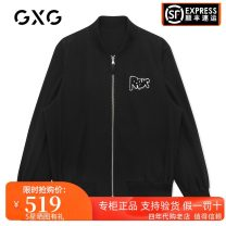 Jacket GXG Fashion City black 190/XXXL,170/M,175/L,180/XL,185/XXL,165/S routine standard Other leisure spring GC121533A Polyester 100% Long sleeves Wear out Baseball collar youth routine Zipper placket 2021