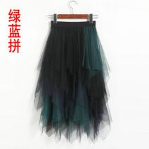 skirt Summer of 2019 Average size Green and blue longuette Sweet Irregular Decor Type A 18-24 years old Article number other Splicing