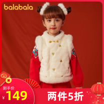 Vest female Pearl White 10201 120cm,110cm,130cm,100cm,90cm Bala spring and autumn thickening There are models in the real shooting Buckle leisure time polyester fiber Cartoon animation Polyester 100% other other Chinese Mainland Three, four, five, six