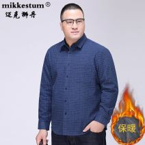 shirt Business gentleman Others 185,190,195,200,205,210,215 Blue, fuchsia Plush and thicken square neck Long sleeves easy Other leisure winter MKSD-XL7065 Large size Polyester 52% cotton 48% Business Casual 2018 lattice Plaid No iron treatment cotton Button decoration