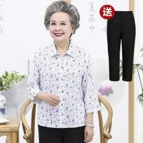 Middle aged and old women's wear Summer 2021 leisure time shirt easy singleton  Broken flowers Over 60 years old Cardigan thin square neck routine shirt sleeve Other / other Single breasted Long sleeves trousers