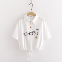 T-shirt white S,M,L Summer 2020 Short sleeve Crew neck Straight cylinder have cash less than that is registered in the accounts routine Sweet cotton 51% (inclusive) - 70% (inclusive) 18-24 years old Cartoon animation printing solar system