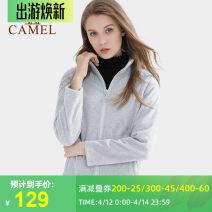 Fleece / soft shell garment A0W118153 501-1000 yuan Camel female S,M,L,XL,XXL,XXXL,120,130,140,150,160 stand collar