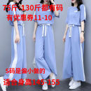 Fashion suit Summer 2021 S,M,L,XL,2XL,3XL Blue, black 18-25 years old CINISIOR 91% (inclusive) - 95% (inclusive)