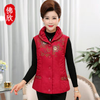 Middle aged and old women's wear Winter 2020 Red, green, rose red XL [recommended 90-110 kg], 2XL [recommended 110-120 kg], 3XL [recommended 120-130 kg], 4XL [recommended 130-145 kg], 5XL [recommended 145-160 kg] fashion Vest easy singleton  Decor Cardigan thick routine routine 2020907100904Y pocket