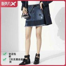 skirt Summer 2021 1 / 26, 2 / 27, 3 / 28, 4 / 29, 5 / 30 Drill blue Short skirt commute High waist A-line skirt Type A 1200029-1004032-001 More than 95% other Brother amashi cotton literature