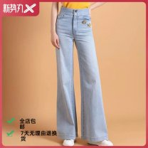 Jeans Spring 2021 wathet 1 / XS, 2 / s, 3 / m, 4 / L, 5 / XL trousers High waist Flared trousers routine 25-29 years old Wash and whiten Cotton elastic denim light colour Brother amashi 96% and above