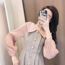 Square Dance Dress Average size milky white , Fairy Dress s 75 - 95 Jin , Fairy Dress m 90 - 110 Jin , Fairy Dress l 105 - 120 Jin , Fairy Dress XL 115 - 130 Jin , Fairy Dress 2XL 125 - 140 Jin Long sleeves other