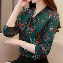 T-shirt Green flower [ne228-1837], black [g419-6226], white [g419-6226], blue [g419-6223], white [g419-6223], rose [t512-6212], leaf flower [t512-6212], umbrella [t512-6212], black [skirt] S,M,L,XL,2XL,3XL Autumn 2020 Long sleeves V-neck easy have cash less than that is registered in the accounts