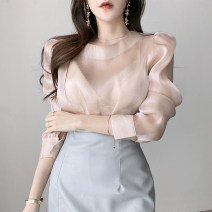 Fashion suit Spring 2021 Average size Apricot top , Skirt size M , Skirt Size L 18-25 years old Other / other 51% (inclusive) - 70% (inclusive)