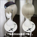 Cosplay accessories Wigs / Hair Extensions goods in stock Fake sauce [exclusive color matching ~ a small amount of stock! ]