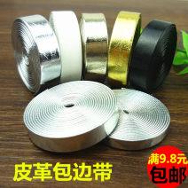 Ribbon / ribbon / cloth ribbon DIY