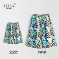 trousers Hexi small female summer Ninth pants fresh There are models in the real shooting Casual pants Leather belt middle-waisted blending Don't open the crotch