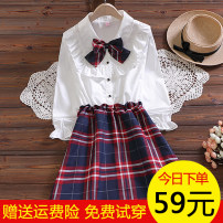 Dress Picture color female Other / other S suggests 60-90 Jin, m suggests 90-100 Jin, l suggests 100-110 Jin, XL suggests 110-120 Jin, 2XL suggests 120-140 Jin Cotton 90% other 10% spring and autumn college Long sleeves lattice cotton A-line skirt Class B