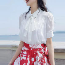shirt Navy blue, white 2 = s, 3 = m, 4 = L, 5 = XL Summer 2021 other 81% (inclusive) - 90% (inclusive) Short sleeve Versatile Regular Polo collar Single row multi button routine Solid color Straight cylinder Pinge Dixin Chiffon
