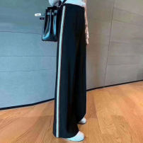 Casual pants Black, white 1 = XS, 2 = s, 3 = m, 4 = L, 5 = XL Spring 2021 trousers Wide leg pants Natural waist Versatile routine 81% (inclusive) - 90% (inclusive) O'amash banner other