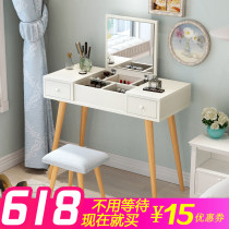 Dresser / table adult no 2 doors Simple and modern manmade board Runzhai Pack up Pack up X1221 yes yes yes Artistic style Pack up yes Jiangsu Province manmade board multi-function Provide installation instructions and simple installation tools Xuzhou City other Particleboard / melamine board Art 23kg