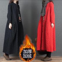 Women's large Autumn of 2018, winter of 2018 Large, large, large singleton  commute easy moderate Cardigan Long sleeves Korean version Medium length 25-29 years old 30% and below