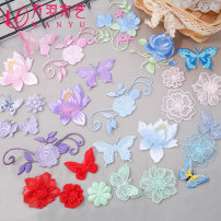 Cloth stickers Wanyu Others Embroidery suit