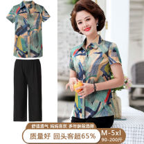 Middle aged and old women's wear Summer 2021 Blue, yellow XL [recommended 90-110 kg], XXL [recommended 125-140 kg], 3XL [recommended 125-140 kg], 4XL [recommended 140-155 kg], 5XL [recommended 155-175 kg] fashion shirt easy Two piece set Decor 40-49 years old Cardigan thin Polo collar routine routine