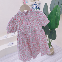 Dress Pink female Other / other The recommended height is 90cm for size 7, 95cm for size 9, 100cm for size 11, 110cm for size 13 and 115cm for size 15 Other 100% summer leisure time Cartoon animation other Pleats Class A 14, 3, 18, 9, 5, 9, 12, 7, 8, 12, 3, 6, 6, 2, 13, 11, 4, 10 Chinese Mainland