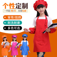 apron Sleeveless apron waterproof Simplicity other Personal washing / cleaning / care Average size