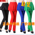Square dance pants S,M,L,XL,2XL,3XL,4XL,5XL,6XL trousers High waist Shredded milk bell-bottoms female The charm of dance Solid color yes